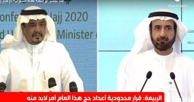 السعودية نيوز |                                              وزير الحج السعودى: حج هذا العام بدون حشود ونحرص على التباعد الإجتماعى