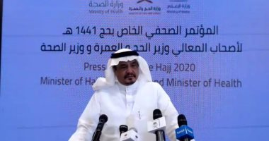 وزير الحج السعودي يشرح مراحل العودة التدريجية للعمرة.. فيديو