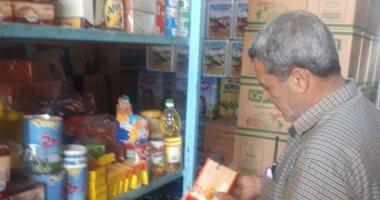 إحالة صاحب مخزن للمحاكمة بتهمة بيع سلع غذائية مجهولة المصدر فى المرج