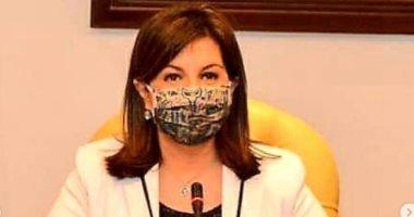 """نبيلة مكرم: نشر فيديو """"دعم حق مصر فى مياه نهر النيل"""" باللغات الأفريقية"""