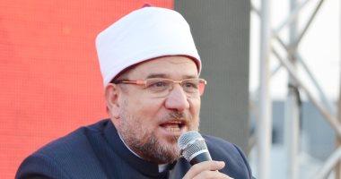 فيديو مديح للحسين بجوار باب الضريح سبب غلق المسجد والتحقيق مع العاملين