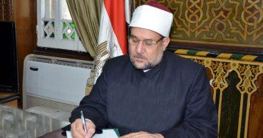 وزير الأوقاف يوجه باستكمال علاج إمام مسجد فى الشرقية على نفقة الوزارة