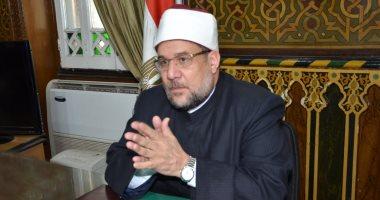وزير الأوقاف: الإسلام دين السلام ويدعو إليه ويحفظ للإنسان كرامته