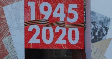 صور.. روسيا تحتفل بالذكرى الـ75 للنصر على النازية فى الحرب العالمية الثانية