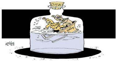كاريكاتير صحيفة عمانية.. انهيار االاقتصاد هى حصاد الصراعات بالعالم الثالث
