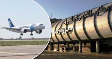 مطار القاهرة يستقبل 5 رحلات دولية لمصر للطيران تقل 801 راكبا