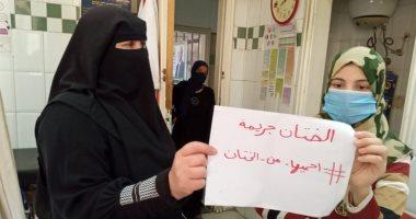 قومى المرأة بالشرقية يستهدف 140 ألف سيدة و رجل للتوعية بخطورة ختاث الإناث