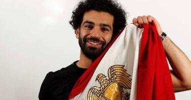 محمد صلاح:اشكر بلدى الحبيب والوطن