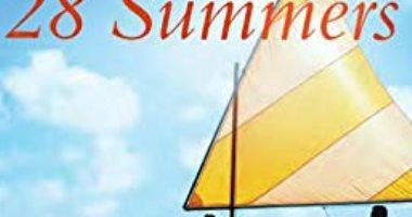 رواية صيف 28 تتصدر الأعلى مبيعاً فى قائمة نيويورك تايمز