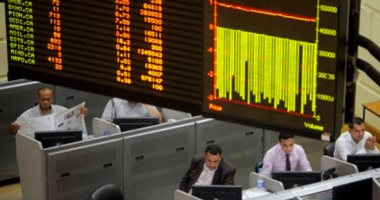 تراجع المؤشر الرئيسى للبورصة المصرية بمنتصف التعاملات بضغوط مبيعات أجنبية