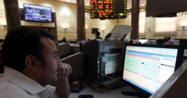 """16 قطاعاً يهبط بالبورصة المصرية بجلسة الأربعاء على رأسها """"التجارة والموزعون"""""""
