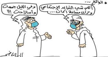 كاريكاتير صحيفة سعودية.. تطبيق الإجراءات الاحترازية لكورونا بين الواقع والمفروض