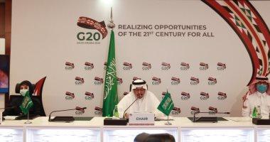 مجموعة العشرين: نتعهد بمواصلة العمل على تعزيز مرونة النظم التعليمية