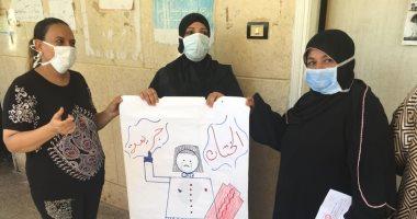 صحة أسوان: 425 رائدة ريفية تشارك فى التوعية بمخاطر ختان الإناث  -