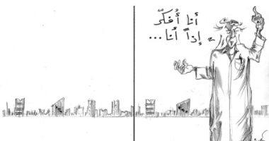 """كاريكاتير صحيفة إماراتية.. الشعار الآن .. أنا أفكر إذا أنا """"مش موجود """""""