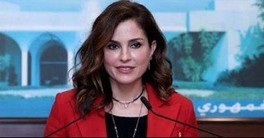 وزيرة الإعلام اللبنانية تنفى أنباء استقالتها من منصبها