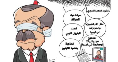 كاريكاتير صحيفة إماراتية.. مصائب أردوغان يسجلها التاريخ