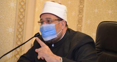 وزير الأوقاف أمام دينية النواب الاثنين المقبل لحسم قانون صندوق الوقف الخيرى