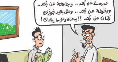 كاريكاتير صحيفة أردنية.. الحياة عن بعد خوفا من الاصابة بوباء كورونا