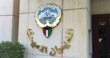 الكويت تخفض مكافآت موظفي الحكومة بنسبة 50%