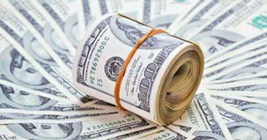 ارتفاع سعر اليورو والجنيه الإسترلينى والدينار الكويتى.. وتباين بباقى العملات اليوم الأربعاء، 02 ديسمبر 2020 20200628101601161