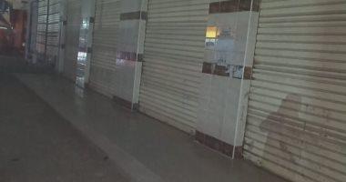 محافظ كفر الشيخ يتابع غلق المحلات التجارية 9 مساء لمواجهة كورونا.. صور