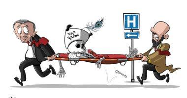 كاريكاتير سعودى.. أردوغان يدعم الإرهاب لإحياء خلافة مزعومة