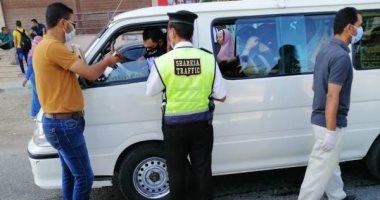 تحرير 539 مخالفة مرورية وضبط 3 سائقين لتعاطيهم المخدرات بأسوان