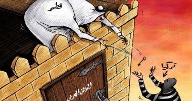 كاريكاتير صحيفة إماراتية.. قطر تسلم لصوص تركيا مفتاح الوطن العربى
