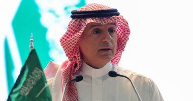 السعودية نيوز |                                              عادل الجبير: تشكيل حكومة جديدة في اليمن خطوة مهمة للحل السياسىى