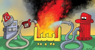 كاريكاتير صحيفة إمارتية.. مصر تطفئ نيران تركيا فى ليبيا