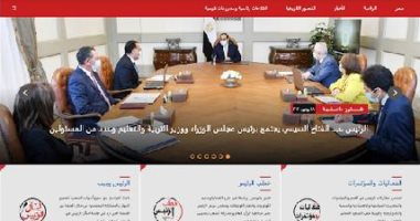 موقع الرئاسة ينشر العطلات الرسمية 2020.. 7 إجازات متبقية لآخر العام