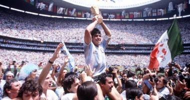 """صورة إعلان حي """"لا باتيرنال"""" الأرجنتيني عاصمة عالمية لكرة القدم تكريما لمارادونا"""