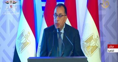 مصطفى مدبولى: نسعى لاستصلاح مليون و200 ألف فدان خلال السنوات القادمة