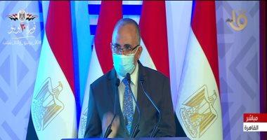 وزير الرى: 97% من مياه المصريين من نهر النيل ونحن من أكثر دول العالم جفافا