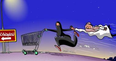 كاريكاتير صحيفة سعودية.. إقبال كبير من المواطنين على التخفيضات