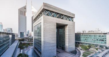 مركز دبي المالى العالمى يعمل بقانون حماية البيانات الجديد بدءً من الغد