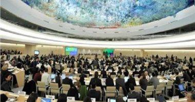 مقررة الأمم المتحدة تندد باتهام 11 من المدافعين عن حقوق الانسان فى تركيا بالإرهاب