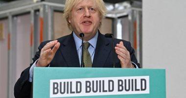 الخارجية البريطانية تستدعى السفير الصينى فى لندن