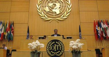 السعودية نيوز |                                              انتخاب السعودية عضوا أصيلا فى مجلس منظمة العمل الدولية