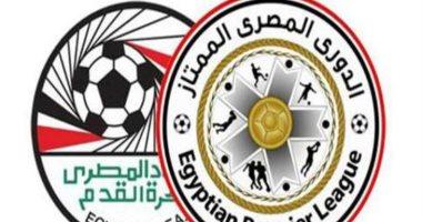 حصاد الرياضة المصرية اليوم السبت 4 / 7 / 2020
