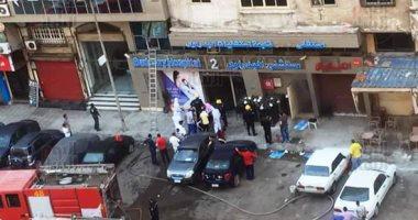 حريق بمستشفى خاص بالإسكندرية ينتهى بمصرع 7 مصابين بكورونا.. فيديو