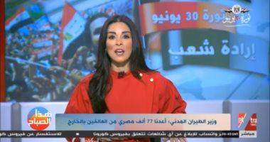 """فيديو .. """"مصر للطيران"""": تنفيذ كافة الإجراءات الاحترازية مع عودة الرحلات"""