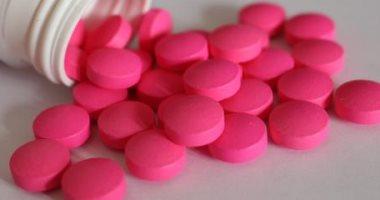 تناول دواء الإيبوبروفين المسكن للآلام أثناء الحمل يعرض الجنين للخطر