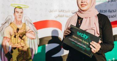 أرملة الشهيد الشبراوي: شعرت بالفخر بتكريم City Club