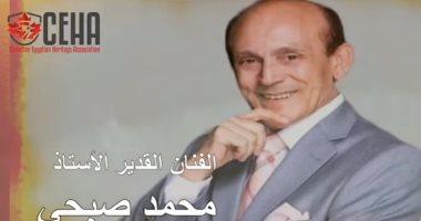 محمد صبحي يحتفل مع الجالية المصرية في كندا بشهر التراث المصري