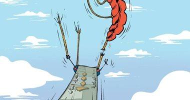 كاريكاتير إماراتى يسلط الضوء على محاولات لبنان للخروج من الأزمة الإقتصادية