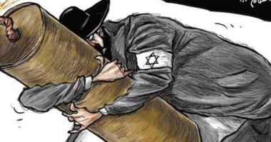 كاريكاتير صحيفة سعودية.. خطة الضم الإسرائيلية قد تشعل المنطقة