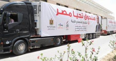 صندوق تحيا مصر يوزّع 40 طنا من المواد الغذائية على سكان بشائر الخير 1 و2