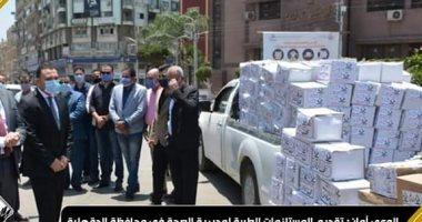 تنسيقية شباب الأحزاب تقدم مستلزمات طبية ومواد غذائية لمحافظة الدقهلية